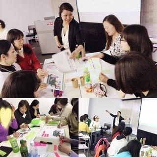 IncolleX なりたい日本語教師になるための1日集中講座6月【「みんなの日本語」をもっと楽しくする講座】 − 東京都