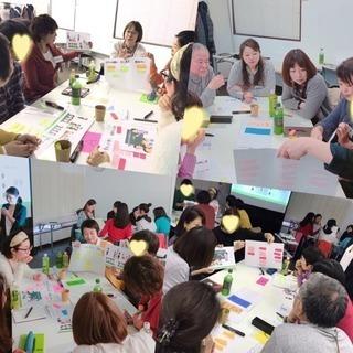 IncolleX なりたい日本語教師になるための1日集中講座6月【「みんなの日本語」をもっと楽しくする講座】 - 教室・スクール