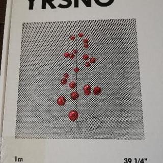 IKEA YRSNö ワイヤツリー