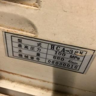 高圧温水洗浄機 洗車機 整備済! − 北海道