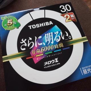 【新品未使用】TOSHIBA 30型蛍光灯 2箱セット