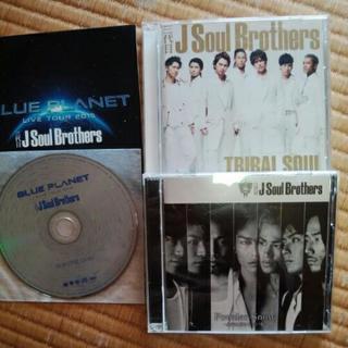 三代目J SOUl BrOthers  CD