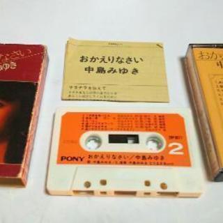 昭和レトロ・中島みゆきカセットテープ