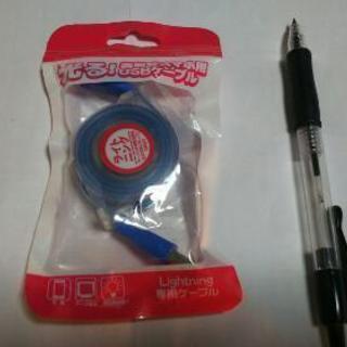 光る巻き取り式スマホ用USBケーブル