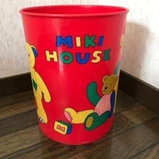 ミキハウス ごみ箱