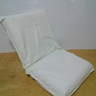 無印良品 座椅子 オフホワイトカバー
