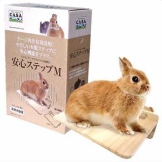 小動物 ロフト 安心ステップ 木製