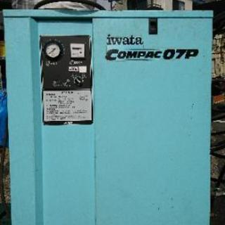 IWATA COMPAC07P コンプレッサー