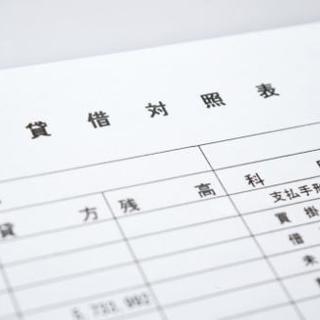 簿記2級から3級 - 資格