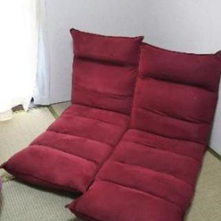 座椅子 赤 2組
