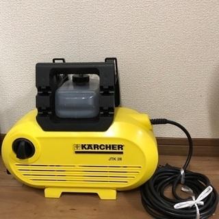ケルヒャーjtk28 高圧洗浄機 本体美品(写真にあるもの全て)...