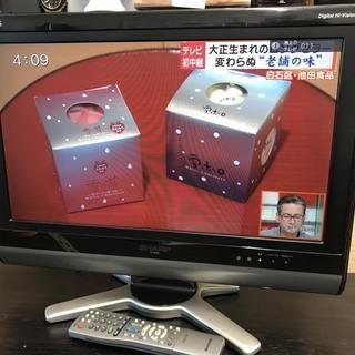 シャープ 20インチ テレビ