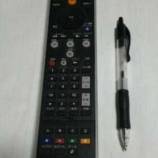 TOSHIBAパソコン用リモコン