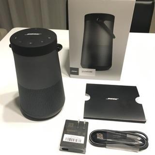 【県外発送可能!】BOSE スピーカー Bluetooth SOU...