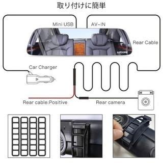 【新品未使用】ドライブレコーダー 前後カメラ バックミラー型 1080PフルHD 720P − 沖縄県