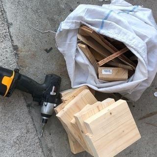 端材 廃材「木材」