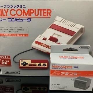 ニンテンドークラシックミニ ファミリーコンピュータ + 専用ACア...