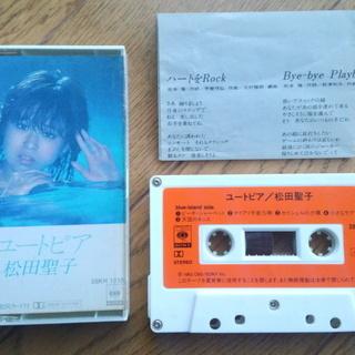 松田聖子/ユートピア(カセットテープ) 1983年