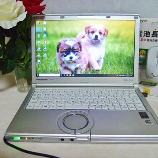 【 SSD装着 】 レッツノート ★12インチ液晶  Panas...