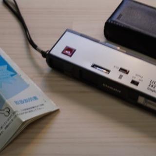 ライトマチック 242TXR  カメラ