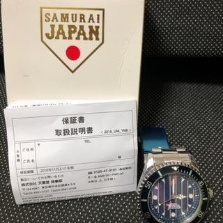 サムライジャパン 非売品 時計