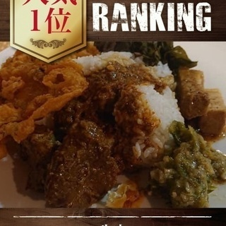 インドネシア家庭料理店 LA TENTO