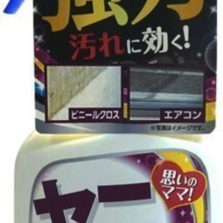 【ヤニクリーナー】友和ホームケアシリーズ ヤニ汚れ用 400ml