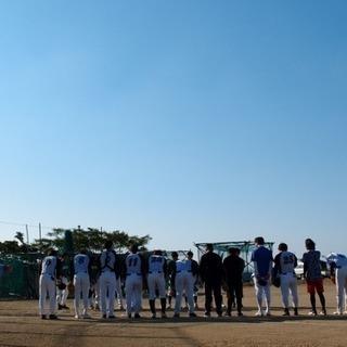 アットホームな野球チームをお探しの方へ