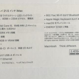 Mac (Retina 4K, 21.5-inch, 2017)
