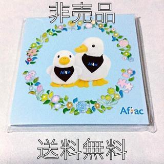 【非売品】アフラック メモ帳