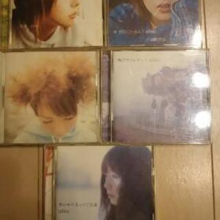 変更 aiko アルバムCD5枚セット