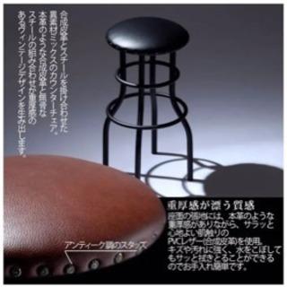 【直接引き取り募集】カウンターチェア_美品【2000円】 − 東京都