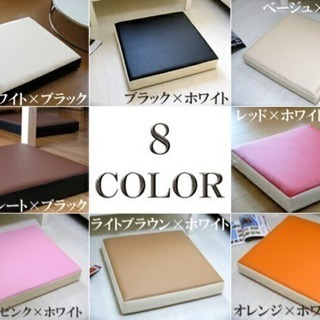 【2個セット】白×黒 国内一流PVCレザー【低反発レザークッション(座布団)】 - 渋谷区