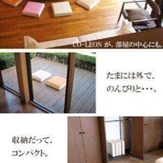 【2個セット】白×黒 国内一流PVCレザー【低反発レザークッション(座布団)】 - 家具