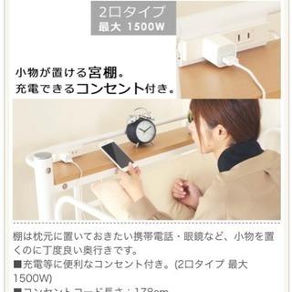 ニトリ 階段付きロフトベッド 東京都内でしたら配達致します − 東京都