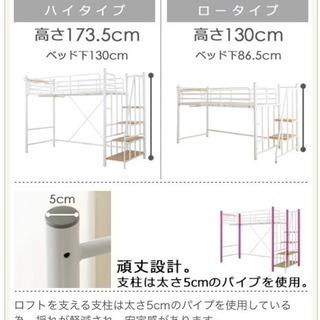 ニトリ 階段付きロフトベッド 東京都内でしたら配達致します - 小金井市