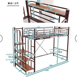 ニトリ 階段付きロフトベッド 東京都内でしたら配達致します - 家具