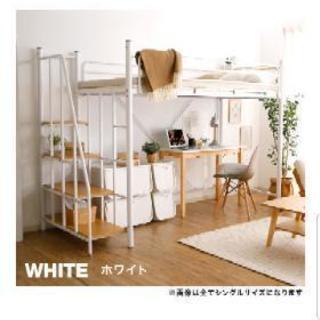 ロフトベット 階段タイプ 宮棚付き ホワイト