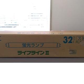 NEC 蛍光灯 ライフラインⅡ 32ワット