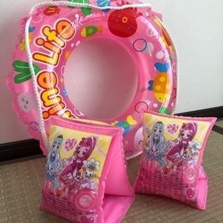 子ども用  浮き輪セット