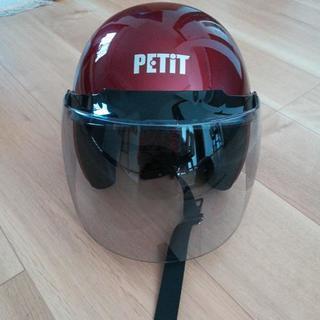 ヘルメットです。