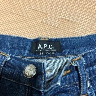 APC  ジーンズ  27インチ
