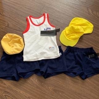 大山田保育園 体操服、指定帽子、黄帽まとめ売