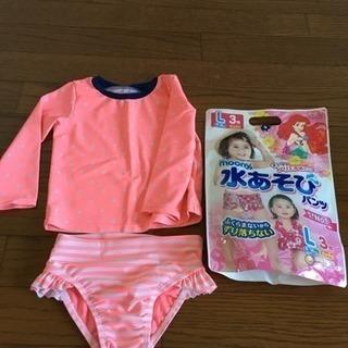 6f5af7d5689 取引中 女の子ベビー 水着 サイズ80 (のせ) 宇都宮のベビー用品 ...