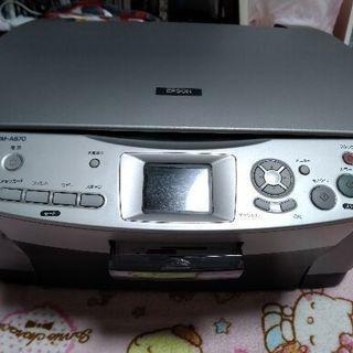 プリンター EPSON PM-A870