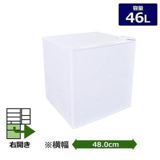 ELSONIC  エルソニック 1ドア冷蔵庫 46L ホワイト  EJ-R461Wの画像