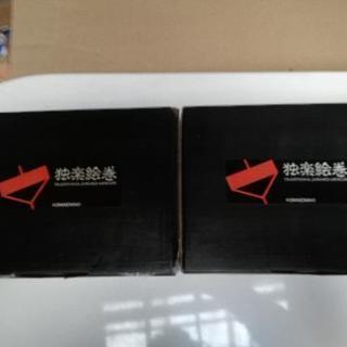 箸・トレイ・箸置き 5セット×2個【未使用】