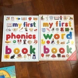子供向け洋書