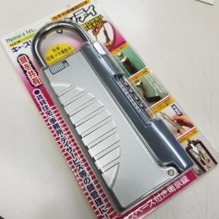 新品/未開封  ノムラテック カギの収納BOX NEW キースト...