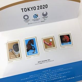 東京2020 オリンピック パラリンピック 記念 東京海上日動 ...